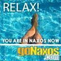Νάξος - Naxos Hotels