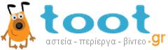 toot.gr