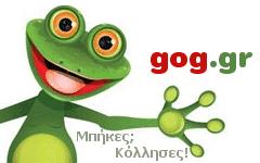 gog.gr